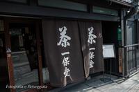 18散歩〜京都・寺町通り2 - 散歩と写真 Fotografia e Passeggiata