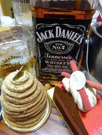ジャックのお供を探せ!43 志木シンフラのケーキ - RÖUTE・G DRIVE AFTER DEATH
