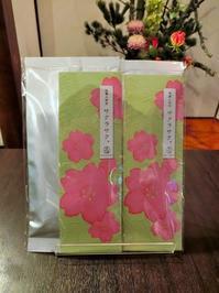 2019サクラサク登場。 - 茶論 Salon du JAPON MAEDA