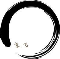 2019年今年のchangは…まる…^_^ - 阿蘇西原村カレー専門店 chang- PLANT ~style zero~