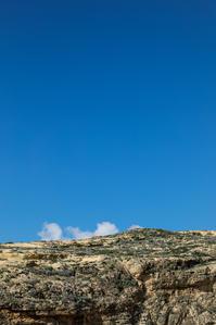 Azure Sky - memory