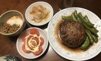 テリヤキハンバーグふう☆土曜夜の晩ごはん - よく飲むオバチャン☆本日のメニュー