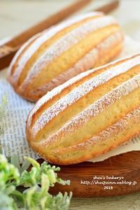 2月パンmenu「ミルクハース(bread)」 - *sheipann cafe*