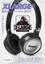 LA発人気ストリートブランド 「XLARGE®」Bluetoothヘッドホンを買ってみた - オーディオと音楽とパソコンと: Audio, Music & Personal Computer