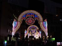 神戸の夜と朝 - うりぼうニュース