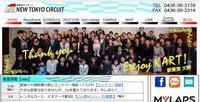 【TOP画】新春19年バージョン♪ - 新東京フォトブログ