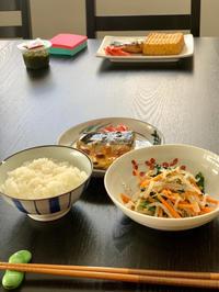 休日のランチ - bluecheese in Hakuba & NZ:白馬とNZでの暮らし