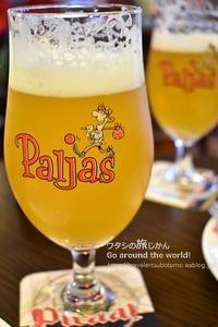 香港SOHOエリア「de Belgie Bar」でハッピーアワー - ワタシの旅じかん Go around the world!