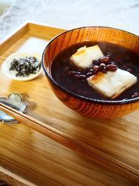 小豆を煮る - Kitchen diary