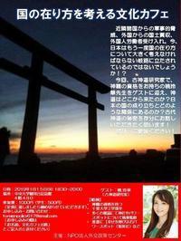 セミナーのお知らせ - 暁玲華のスピリチュアルパワー