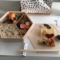 2019年1月月例会に続き新年会 - 駒 場 バ ラ 会 咲く 咲く 日 誌