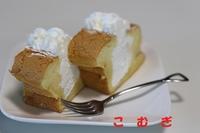生シフォンケーキ&チョコレートケーキ - パン・お菓子教室 「こ む ぎ」