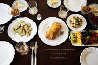 ケークサレとプチ新年会。 - ことえりごと~奈良の小さなお料理教室・結井言