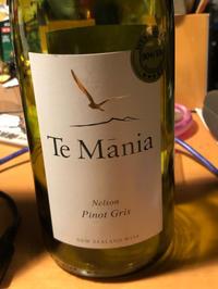 1月13日(日)/NZワインに大満足 - Long Stayer