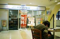 試験勉強の高校生と『日本国語大辞典』のダメ加減 - 照片画廊