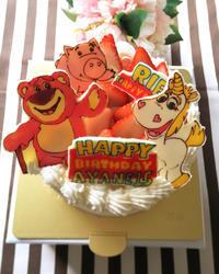 昨日と今日で作らせて頂いたケーキ達♡ - HAPPY FIELD