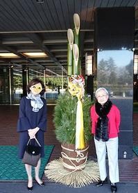 ニューオータニお正月の設えと駐車事情 - jujuの日々