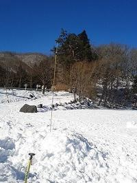 雪がないのにスノーシュー - blog版 がおろ亭