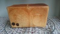 湯種食パン - ゆず空パン工房
