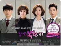 棘と蜜 - 韓国俳優DATABASE