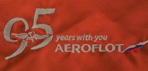 祝創立95周年 アエロフロートにはやられたよの巻 - M-51Parkaに関する2,3の事柄