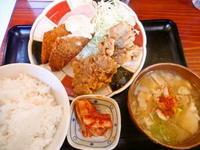 京都市 豚汁定食? 餃子の朝日 - 転勤日記