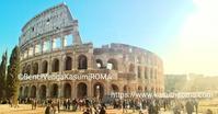 """""""ローマに戻ってきました♪"""" - 「ROMA」在旅写ライターKasumiの最新!イタリア&ローマあれこれ♪"""