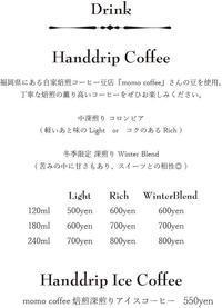 menu2019 - ハコノカフェ