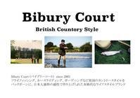 松屋銀座 - Bibury Court Blog