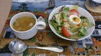チベット料理を頂きました!! - ブログで不動産SOS