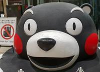 九州旅行3日目~熊本の夜~ - 今日はこんなことしました@韓国