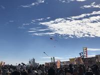 佐賀インターナショナルバルーンフェスタ2018(佐賀県 嘉瀬川河川敷)・3 - 今日は何処まで