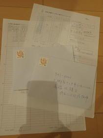 【終了】オール埼玉コンテスト 東京都千代田区 - 湧雲日記