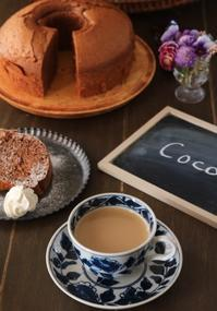 ココアシフォンケーキを焼きました! - ゆきなそう  猫とガーデニングの日記