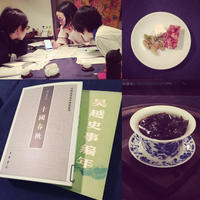 *1月の中国史のなかの女性たち - salon de thé okashinaohana 可笑的花