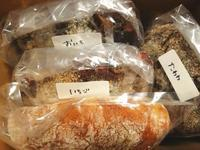 3ftの、おいもといちごとたわわ - パンによるパンのための