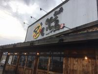 弘前いちろその6(平川市) - こんざーぎのブログ(Excite支店)