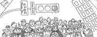 Shibuya Scramble Crossing - シャルロット井上☆最近思うコト