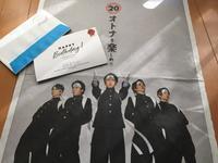 バースデーカード - ぽれぽれ切り絵ひろば