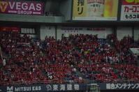 2018-08-14 京セラドーム対阪神タイガース - フィオさんの気まぐれカープ写真館