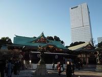 気温差20度の旅<1日目東京散歩> - 小さな幸せにっき