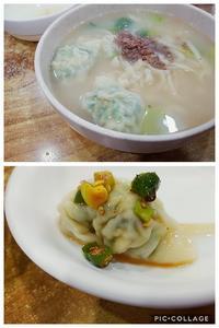 ソウルのマッチプ2019麺&汁物編 - Good Morning, Gorgeous.