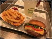 SHAKE SHACK(シェイクシャック)で旅の打ち合わせ@大阪/梅田 - Bon appetit!