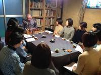 新年の風水茶会 - MOTTAINAIクラフトあまた 京都たより