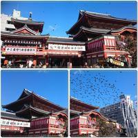 大須観音と商店街 - 気ままな食いしん坊日記2