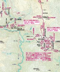2019年 厳冬期北岳登山【備忘録】1 - moroyanのドタバタ夜景日記