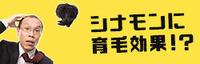 シャチハタ オピニ お願いごとスタンプ - 日本のすごい文房具・オフィス用品一覧