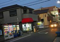 <自販機の景色>2019年中野区 - 写真家藤居正明の東京漫歩景