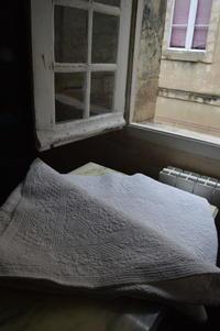 2世紀前のマルセイユのCourtepointe - アルルの図書館* 旅する古道具屋