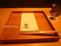 和食 - カメラでヒトコマ
